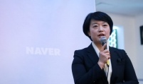 Naver's Q1 net jumps 54% on increased online shopping