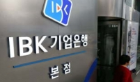 IBK fined $86m in US over mishandling anti-money laundering program