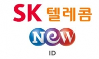 SK Telecom to develop AI-based post production platform