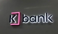 K bank gears up to resume operations after hiatus