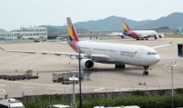 Asiana to expand capital with additional shares, bonds