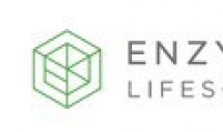 Enzychem Lifesciences' COVID-19 drug proceeds to phase 2 trial