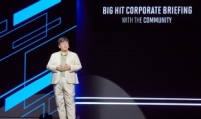 Big Hit posts estimated record sales in Q2
