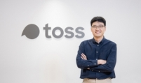 Toss raises US$173m to spur drive to become super financial app