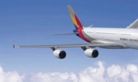 HDC-Asiana acquisition deal headed for collapse: reports