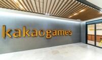 Kakao Games makes stellar stock market debut, lands No. 5 on Kosdaq