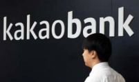 Kakao Bank's pre-IPO market value soars to W46tr