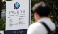 BNP Paribas moves to defend partnership with Shinhan Financial Group