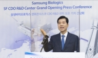 Samsung Biologics opens 1st overseas CDO at heart of San Francisco biotech hub