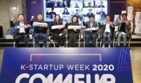 Startups to compete with promising business ideas at Come Up 2020