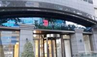 USITC postpones final ruling on Medytox, Daewoong's BTX trade secret suit