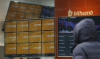 Bithumb bans trading from countries with no anti-money laundering measures