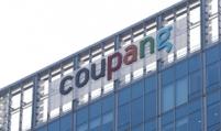 Coupang raises target price range ahead of NYSE listing
