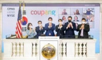 Coupang's stellar NYSE debut hoists related stocks in Korea