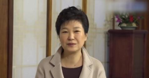 """박 대통령 """"20여년 정치인생 중 부패 연루된적 없어"""""""