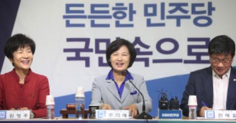 """추미애 """"한국당, 국정 발목잡기만 하다간 소멸의 길뿐"""""""