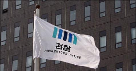 제자 인건비 13억 빼돌려 주식투자 서울대 교수 구속