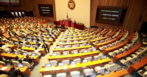 더민주, 한국당 곽상도 의원 징계안 제출