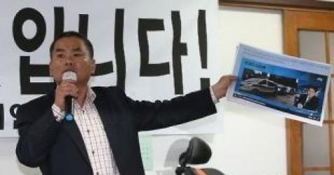 """'불법 집회' 추선희, 첫 재판서 혐의 부인…""""보수 탄압..."""