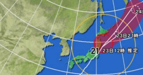 초대형 태풍 '란' 日열도 강타…5명 사망