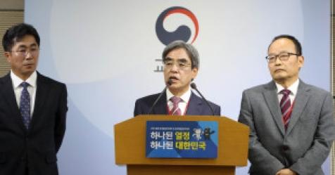 """""""영어 6ㆍ9월 모평과 비슷""""…""""불ㆍ물수능 NO"""""""