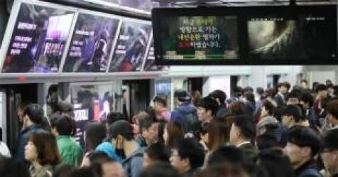 '지옥철' 2호선, 혼잡도 20%p 감소…3ㆍ8호선 상승