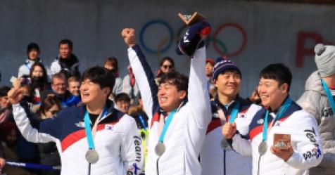 관심 없던 봅슬레이 4인승,은메달... '첫 메달' 꿈 이뤘다
