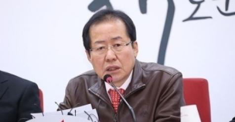 """홍준표 """"DJ, 위장 평화쇼로 노벨평화상 탔다"""""""