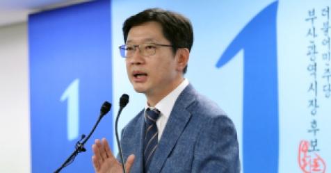 """김경수 후보가 한국당에 """"감사하다""""고 한 이유"""