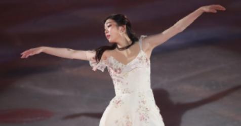 '피겨여왕'의 깜짝 귀환…김연아, 4년만의 아이스쇼