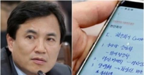 """한국당 메모에 '친박 목 친다'…김진태 """"내가 밉나"""""""