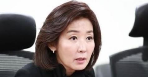 """나경원, 평양선언 비난…""""비핵화? 퍼주기 급발진"""""""