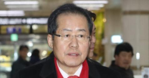 """홍준표 """"위장 평화, 단기간 지지받지만 결과는 참담"""""""