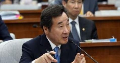 """이낙연 총리 """"산학연 협력, 한국경제 최후의 승부처"""""""