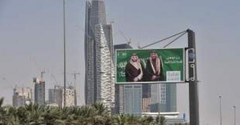 """""""사우디 왕세자, 언론인 암살 혐의 확인땐 국제법정 설 수..."""