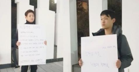 """""""女 10명, 남학생 성희롱범 조작"""" 서울시립대 발칵"""
