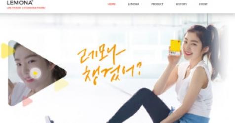 '레모나' 경남제약 상장폐지 위기…주주 발동동