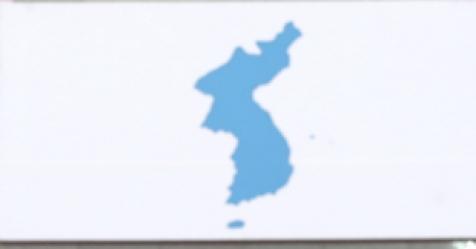 """""""文, 맥빠진 소리한다""""…北매체, 개성공단ㆍ금강산 재개..."""