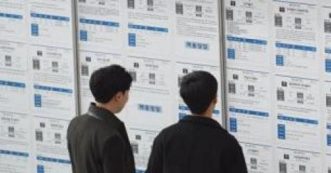 文정부, 고용예산 3년간 78조원에도 '공회전'