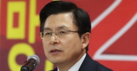 """황교안, 김학의 사건 의혹에 """"음해하려는 악한 세력 존재..."""