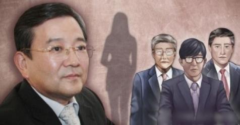 """""""김학의 성접대 여성, 현대판 성노예 생활"""""""