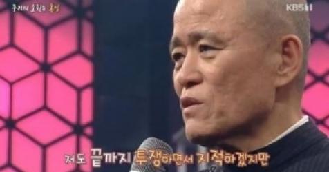 """도올 """"이승만, 국민을 원수로 생각…무슨 국부야"""""""