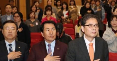 곽상도, 한국당 토론회서 문다혜 언급하려다 항의 소동
