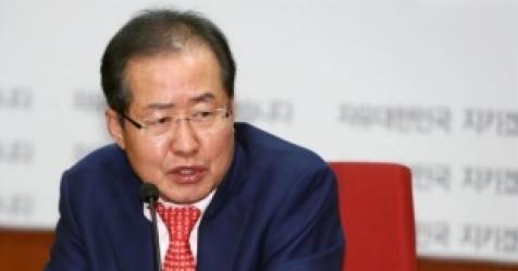 """홍준표, 조진래 죽음에 """"文 정치보복에 당해…국민 용서치..."""