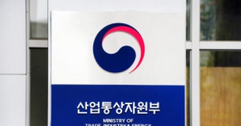 [한일 경제전쟁] 韓, 日수출규제 대응 현장지원단 가동
