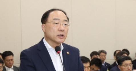 """홍남기 """"내년도 예산 510조원 이상…확장적 재정 필요"""""""