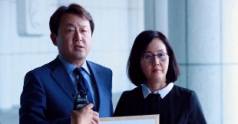 """한국·바른미래, 조국 부녀 고발…""""직권남용·뇌물·업무..."""