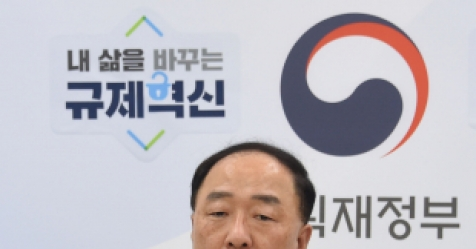 """홍남기 부총리 """"올 성장률 목표 2.4∼2.5% 조정할 단계 아..."""