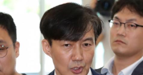 '조국 임명 논란' 靑 국민청원, 찬성 35만 vs 반대 20만