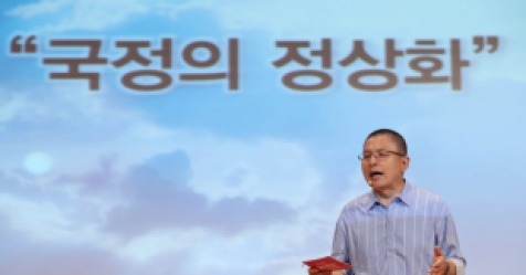 """황교안, 스티브 잡스처럼 '민부론' 발표…한국당 """"바보야,..."""